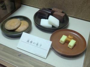 CIMG9319 2012 維新ふるさと館