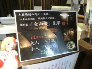 CIMG9361 2012九州