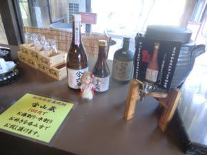 CIMG9455 2012九州