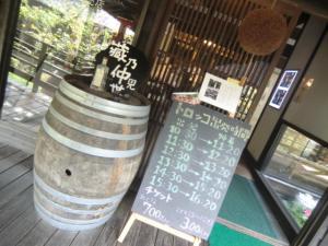 CIMG9439 2012九州