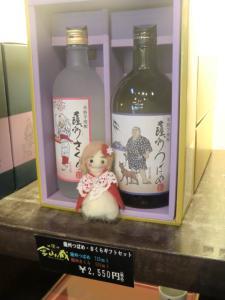 CIMG9452 2012九州
