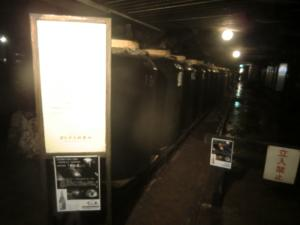 CIMG9410 2012九州