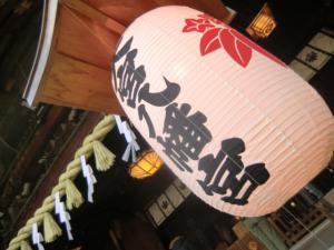 CIMG0014 201303大宮八幡宮