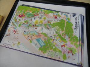 CIMG9999 201303大宮八幡宮