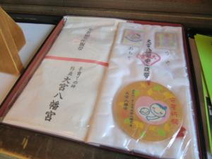 CIMG0004 201303大宮八幡宮