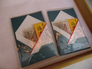CIMG0001  201303大宮八幡宮
