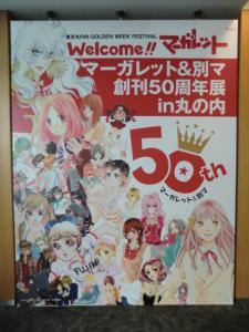 CIMG0002 201304東京駅