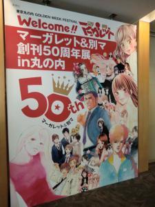 CIMG0004 201304東京駅