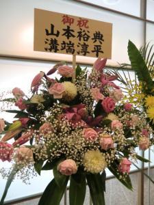 CIMG0005 201304東京駅