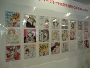 CIMG0007 201304東京駅