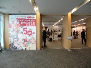 CIMG0021 201304東京駅