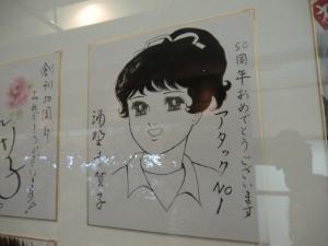 CIMG0010 201304東京駅