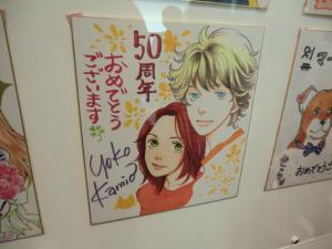 CIMG0011 201304東京駅