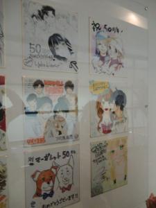 CIMG0009 201304東京駅