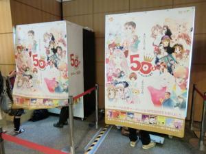CIMG0013 201304東京駅
