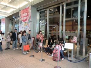 CIMG0037 201304東京駅