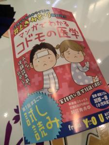CIMG0043 201304東京駅