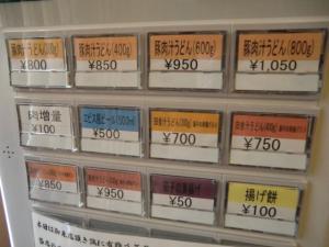 CIMG1559 201305とこ井