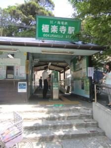 CIMG1928 201306鎌倉