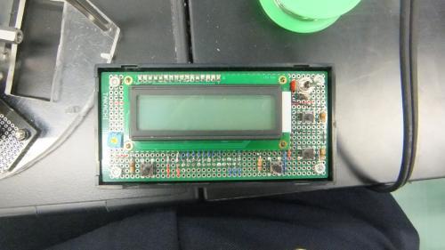LCD BOX