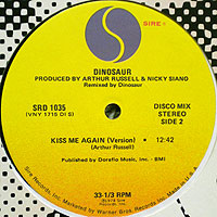 Dinosaur-KissMe(Ver)黒200