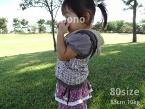 14070703_1769974438_200large-picsay.jpg