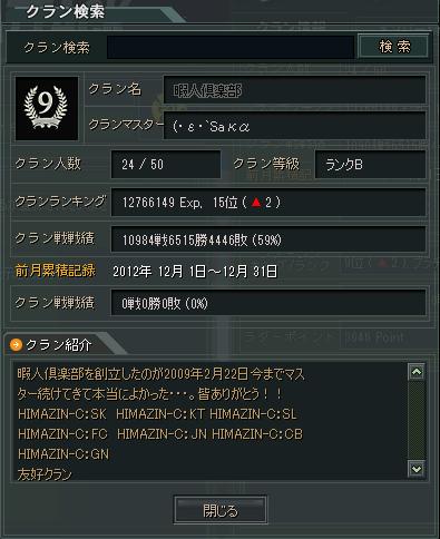 2013-01-17 00-26-47