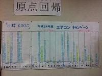 __grafu9.jpg