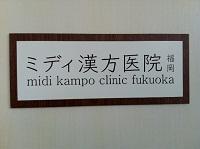__kannpou.jpg