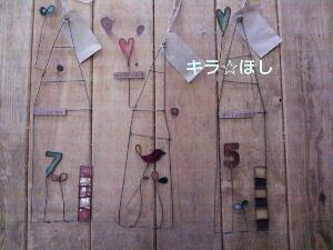 PhotoHenshu_20121204154931.jpg