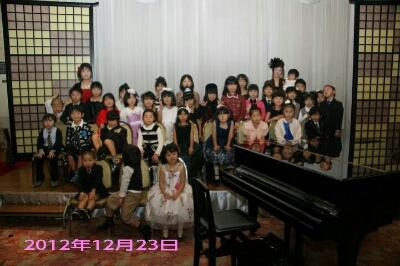 PhotoHenshu_20121226192416.jpg