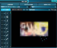 2013y03m22d_165302147.jpg