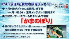 2013y04m10d_022250586.jpg