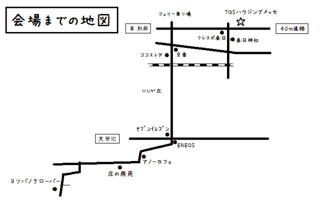 メッセまでの地図-blg