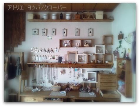 shop1_20130624212746.jpg