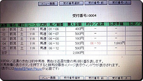 2012082813560001.jpg