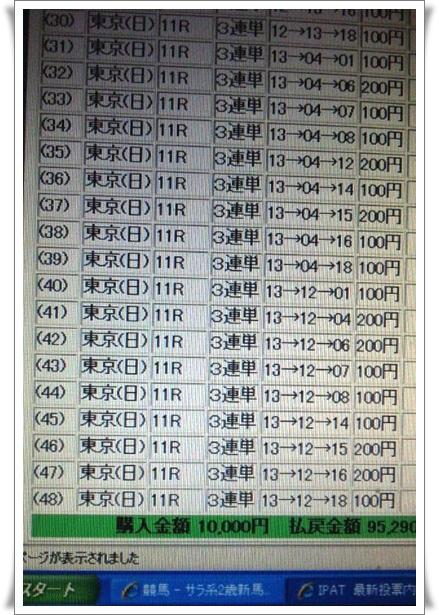2012102815560000.jpg