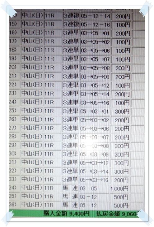 2012121615350000.jpg