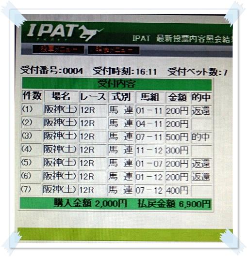 2012122216330000.jpg