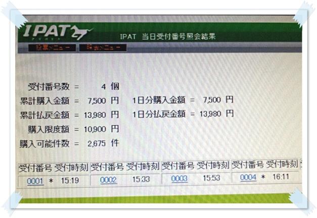 2012122216340000.jpg