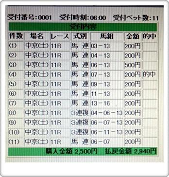 2013030917200000.jpg