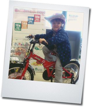 20120504自転車屋さん