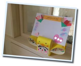20120513母の日プレゼント