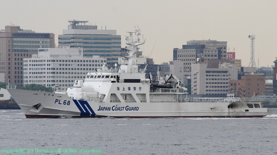 PL-68 巡視船すずか