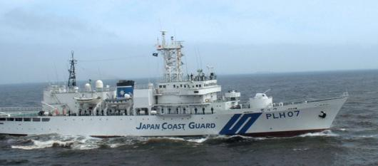 800px-Japan_Coast_Guard_PLH07.jpg