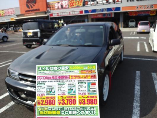 CA3J0001_20120516174749.jpg