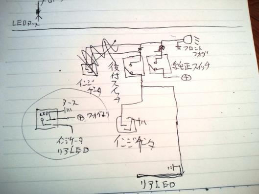 CA3J0004_20120530181850.jpg
