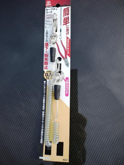 CA3J0015_20120704204016.jpg