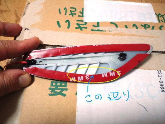 CA3J0035_20120918112622.jpg
