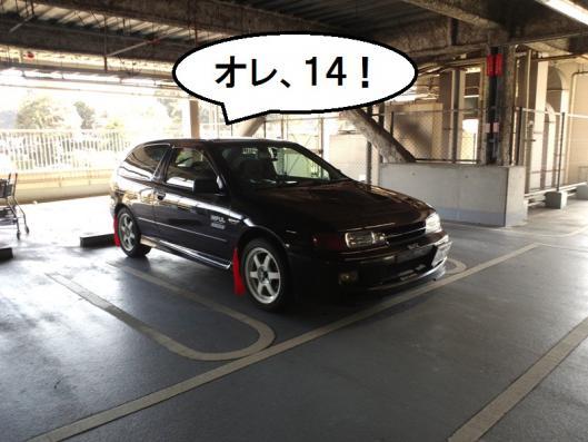 CA3J0052_20121024144516.jpg